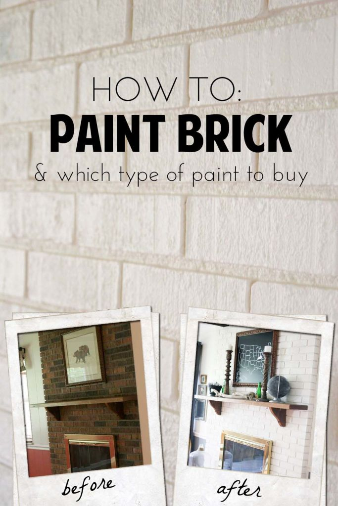 Learn how to paint brick, including which types of paint to use. Painting a brick fireplace is an inexpensive and easy way to brighten a room. #diy #fireplace #makeover How to Paint Brick | How to Paint a Brick Fireplace | Brick Fireplace Makeover