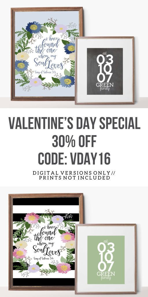 Last Minute Valentines Gift Idea // Valentines Day 2016 Coupon Code